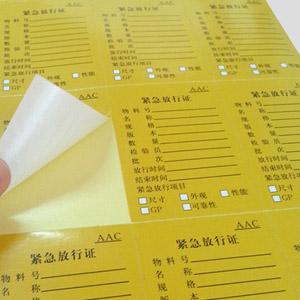 不干胶标签由面材、胶水、底纸组成