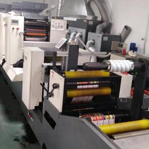 Ps版间歇式轮转印刷机